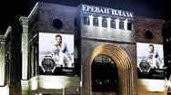 莫斯科埃里温广场购物中心LED广告屏