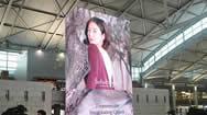 韩国仁川机场T1航站楼巨型电子屏广告