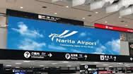 国外机场广告:日本成田机场广告投放