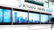日本东京新桥地铁站户外电子屏广告