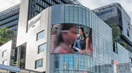 新加坡实利基路Wilkie Edge大厦电子广告屏