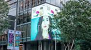 新加坡乌节路中心(The Heeren)户外LED广告
