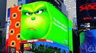 曼哈顿时代广场艾迪逊酒店墙体LED广告屏