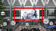 海外地标电子屏之:伦敦金丝雀码头LED户外电子屏