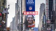 纽约时代广场1号楼广告电子屏,世界上最有价值的广告展示