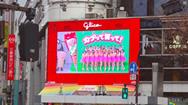 日本东京涩谷格力高大屏