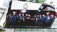 曼谷Emporium购物中心大型LED