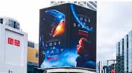 多伦多登打士广场CF TEC Tower巨型电子广告屏