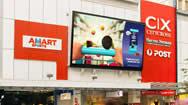 澳大利亚阿德莱德Rundle购物中心电子屏