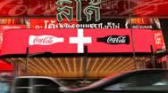 泰国曼谷暹罗广场LED电子屏组合