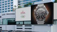 泰国曼谷EASTIN MAKKASAN交通节点户外广告屏