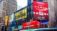 纽约时代广场TRIO广告电子屏组合