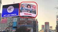 东京涩谷车站前digital screen广告招商