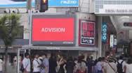 日本大阪中央区难波车站楼体电子屏广告