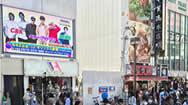 日本大阪心斋桥(美国村/阿美村)的三角公园前的室外广告媒体