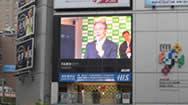 日本新桥SL广场前LED大屏幕