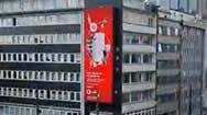 德国杜塞尔多夫Mega Vision大型电子屏广告