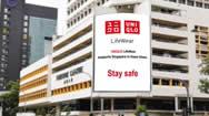 新加坡本古伦街(BENCOOLEN ST)财富中心户外大屏