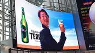 首尔时代广场中庭曲面大屏