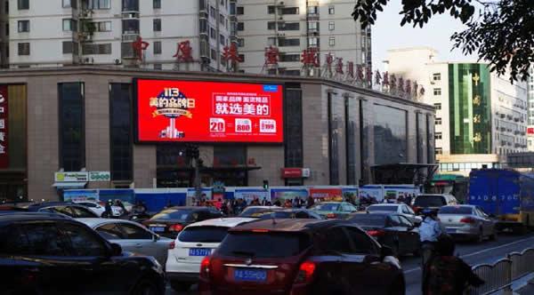 郑州东大街中原珠宝城LED大屏
