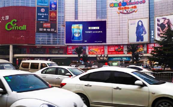 郑州西元国际广场LED大屏