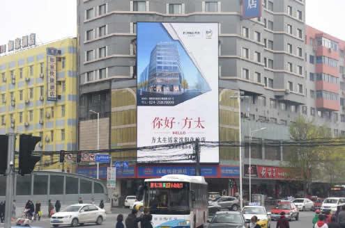 沈阳五爱汉庭酒店LED大屏