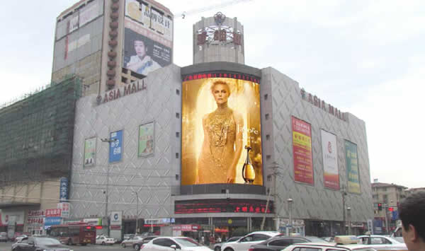 长春亚细亚百货弧形LED大屏幕