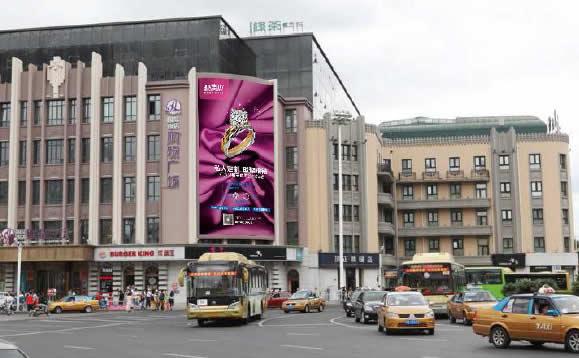 哈尔滨国际饭店LED屏幕