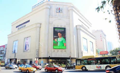 哈尔滨秋林国际购物广场LED屏幕