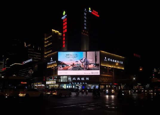 昆明环城南路中明大厦LED