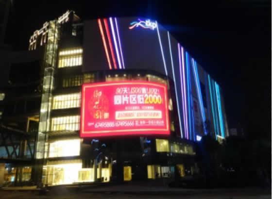 昆明同德昆明广场LED