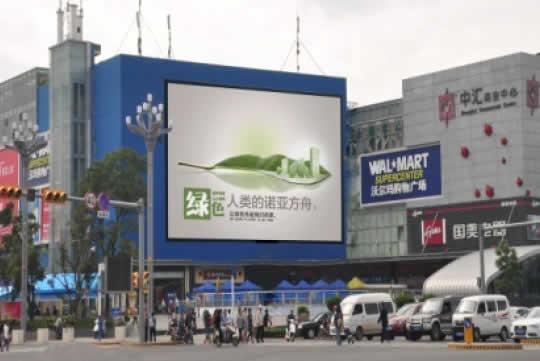 昆明中汇商业中心LED