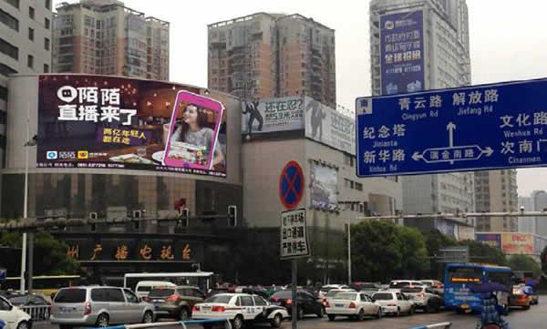 贵州广播电视台楼体LED大屏幕
