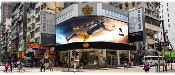 香港旺角上海街LED