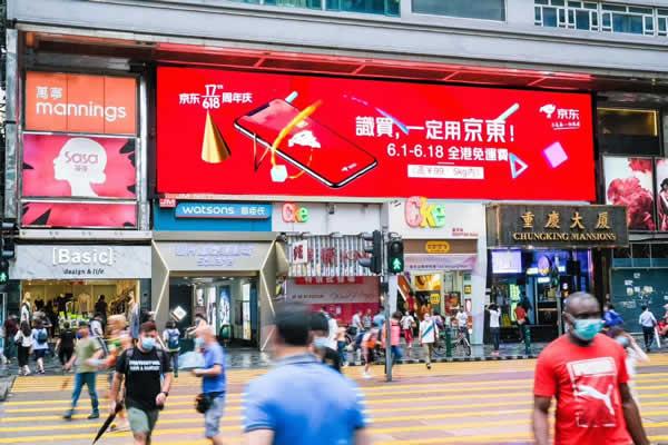 香港尖沙咀重庆大厦大型LED广告