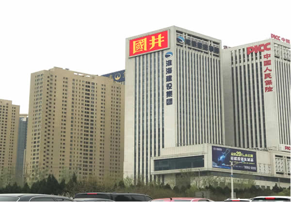 济南经十东路龙奥金座广告大屏幕