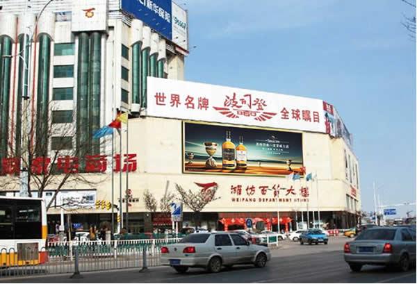 潍坊百货大楼大屏LED电子屏