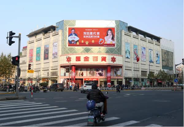上海虹桥汇金百货LED电子屏