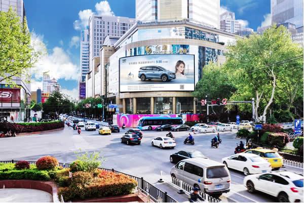 南京新街口金鹰购物中心LED电子屏