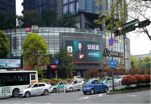 杭州现代国际大厦LED大牌