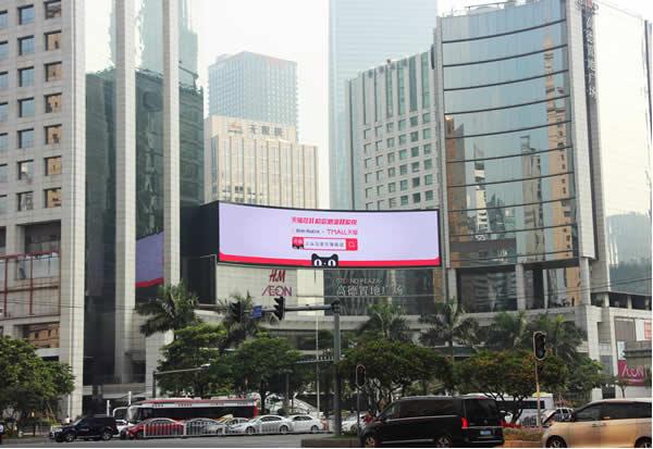 广州珠江新城高德置地LED大牌
