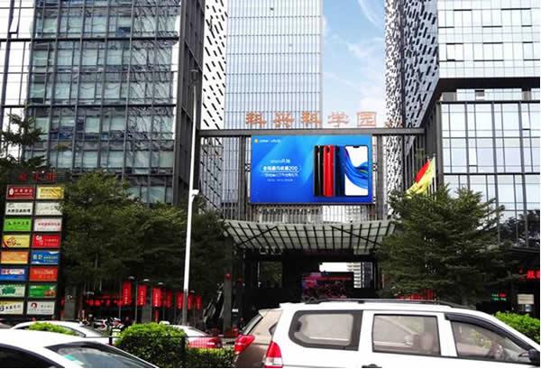 深圳南山科技园LED大屏