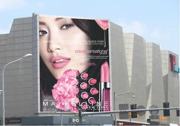 长春7.8购物广场LED电子屏