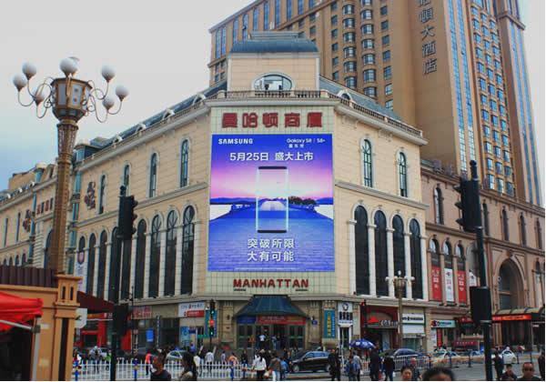 哈尔滨曼哈顿商厦LED电子屏