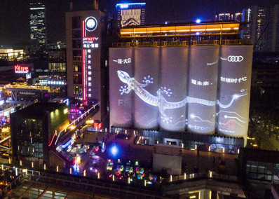 广州地标江琶堤3D投影广告