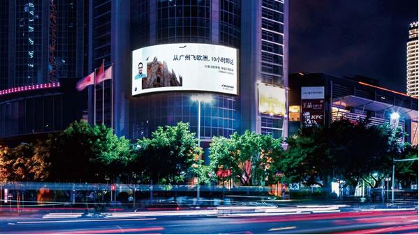 广州天河北中石化大厦屏