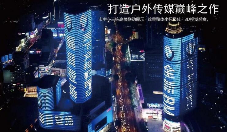 南京地标广告-南京中心灯光秀广告