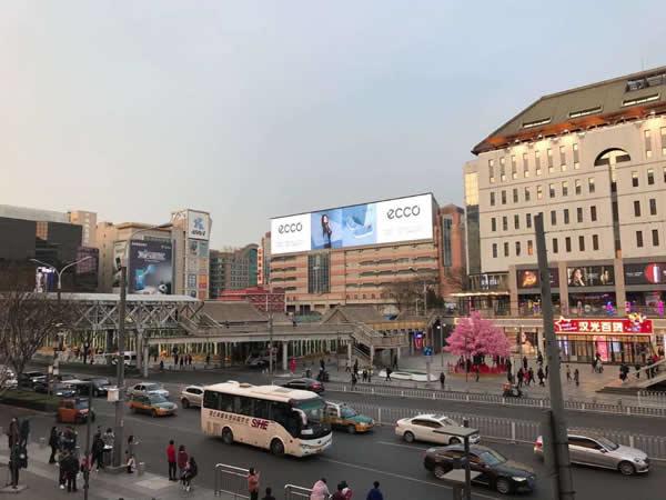 北京西单商圈明珠大厦户外大屏LED广告