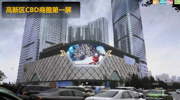 成都银泰中心in99LED广告