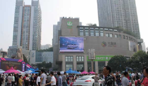 重庆观音桥大融城LED屏